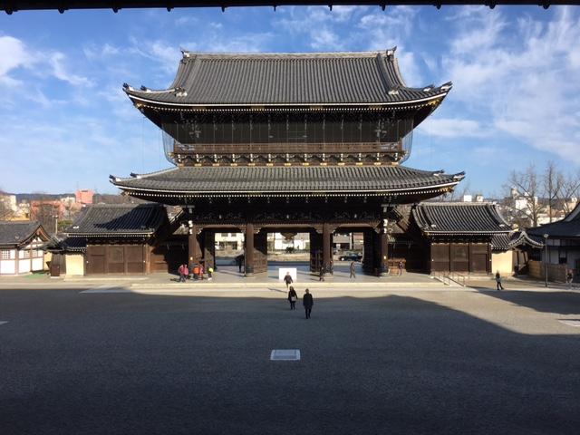 Kyoto central temple