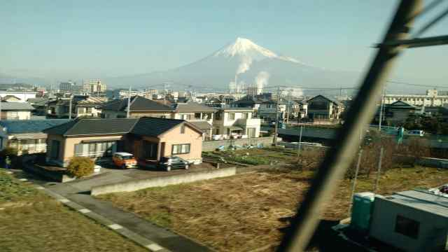 Mt Fuji copy